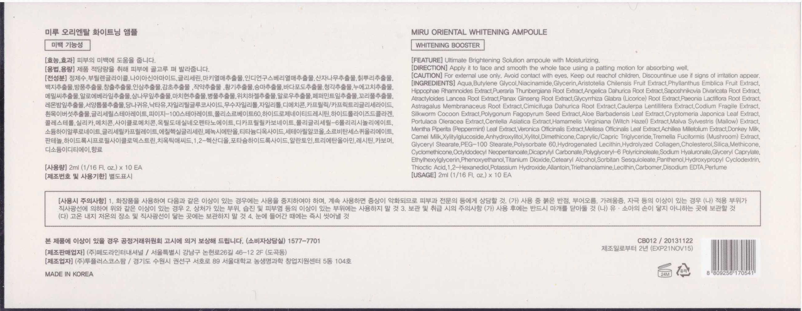 Miru Oriental Whitening Ampoule (Glycerin) Liquid [Fedora International Co., Ltd.]