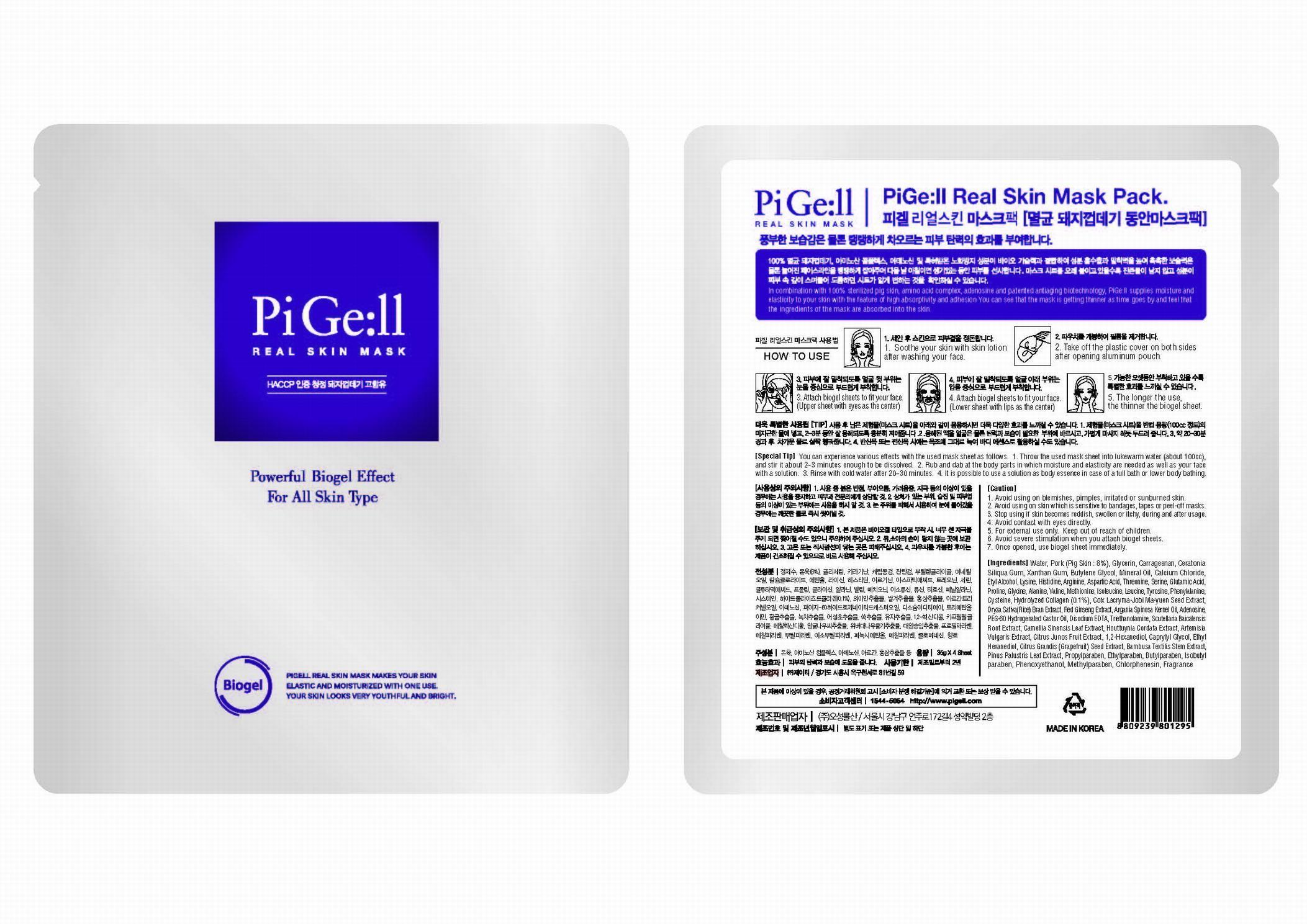 Pige Ll Real Skin Mask Pack (Sus Scrofa Skin) Liquid [Osung Co., Ltd]