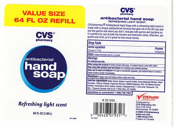 Antibacterial Hsoap Fresh And Light Scent – Refill (Triclosan) Liquid [Cvs Pharmacy]