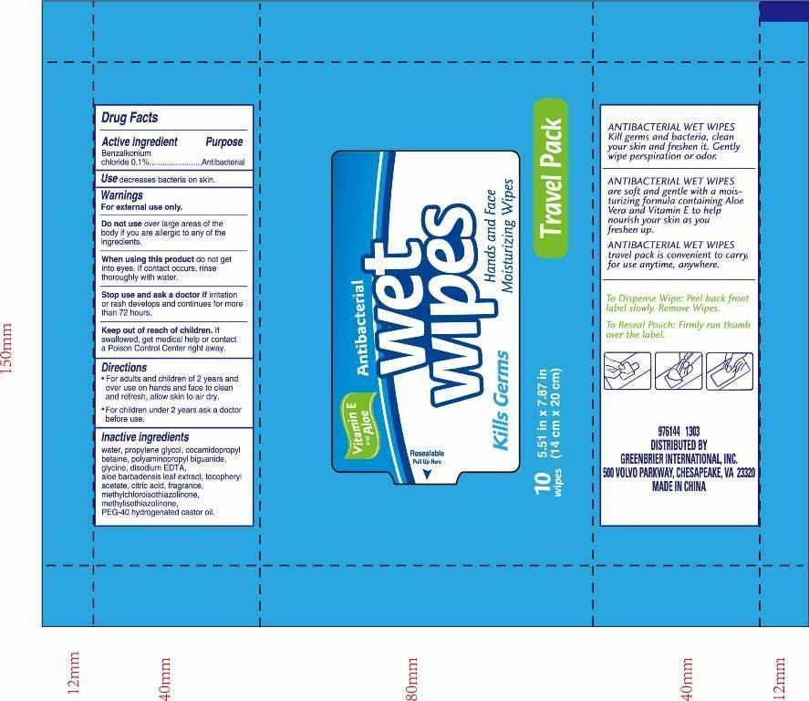 Antibacterial Wet Wipes (Benzalkonium Chloride) Swab [Zhejiang Greenface Housewares Co., Ltd.]