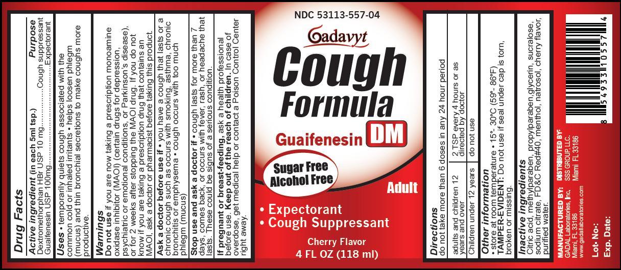 Gadavyt Cough Dm (Dextromethorphan Hydrobromide, Guaifenesin) Liquid [Gadal Laboratories Inc]