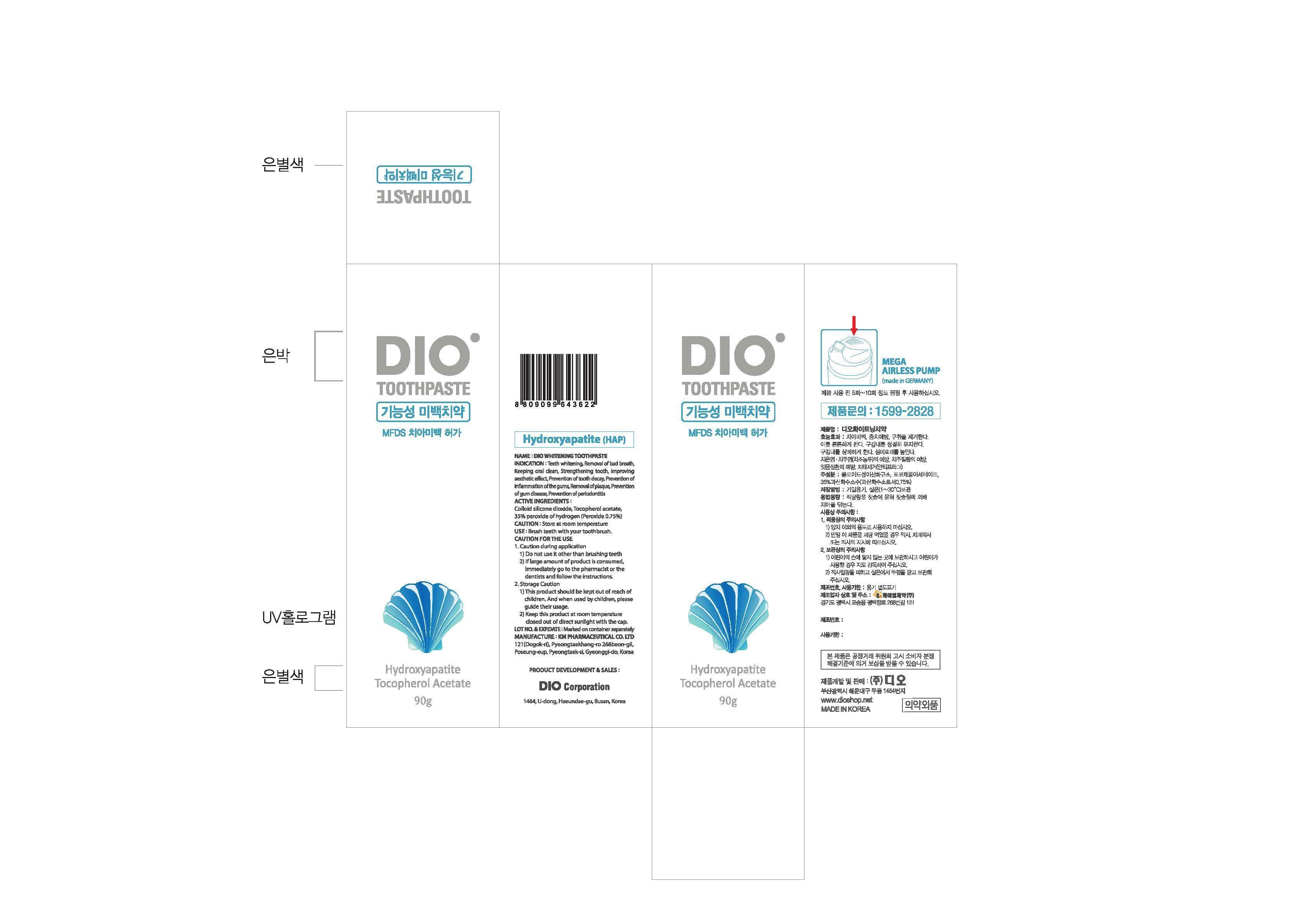 Dio Whitening (Sodium Fluoride) Paste, Dentifrice [Dio Corporation]