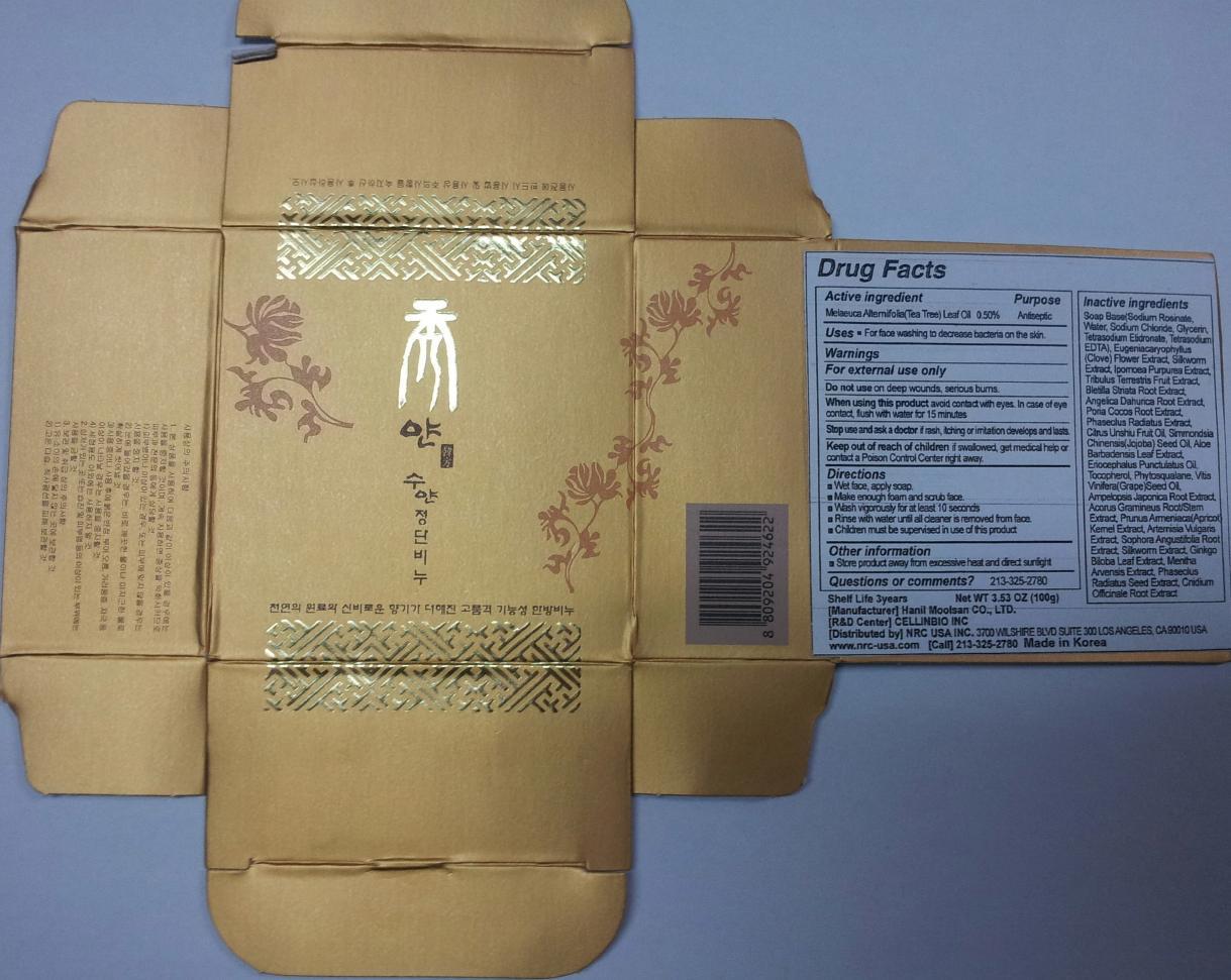 Suyan Jeongdan (Tea Tree Oil) Soap [Cellinbio Co Ltd]