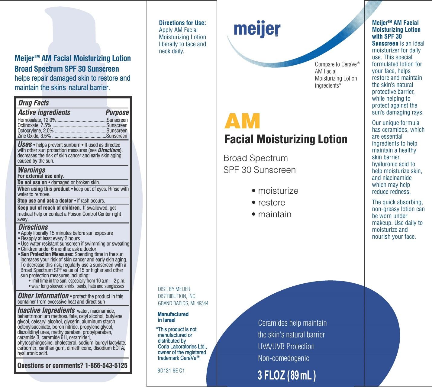 Meijer Am Facial Moisturizing Broad Spectrum Spf 30 Sunscreen (Homosalate, Octinoxate, Octocrylene, And Zinc Oxide) Lotion [Meijer Distribution Inc]