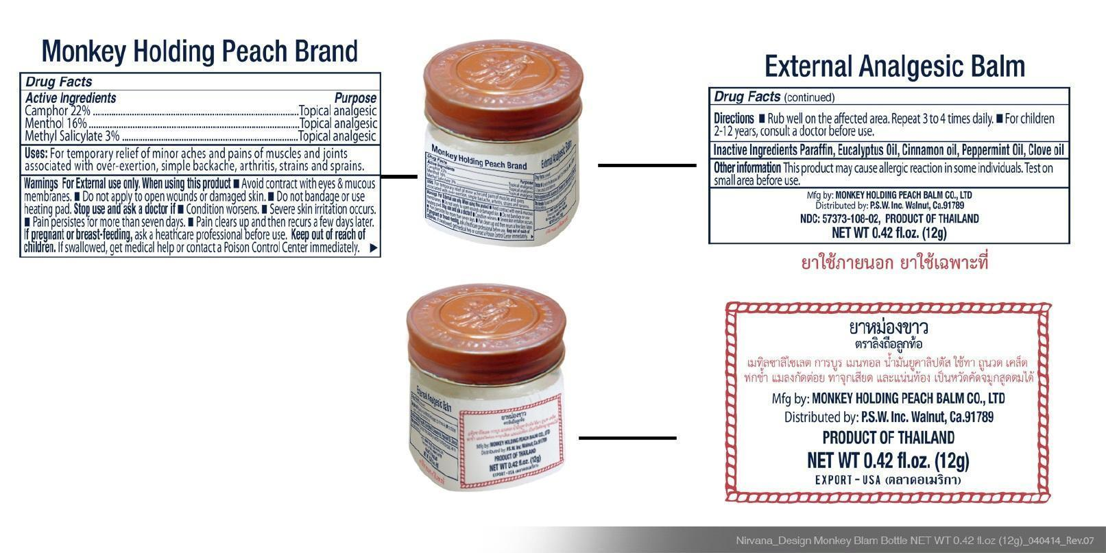 Monkey Holding Peach Brand External Analgesic Balm (Camphor,menthol,methyl Salicylate) Ointment [P.s.w. Inc.]