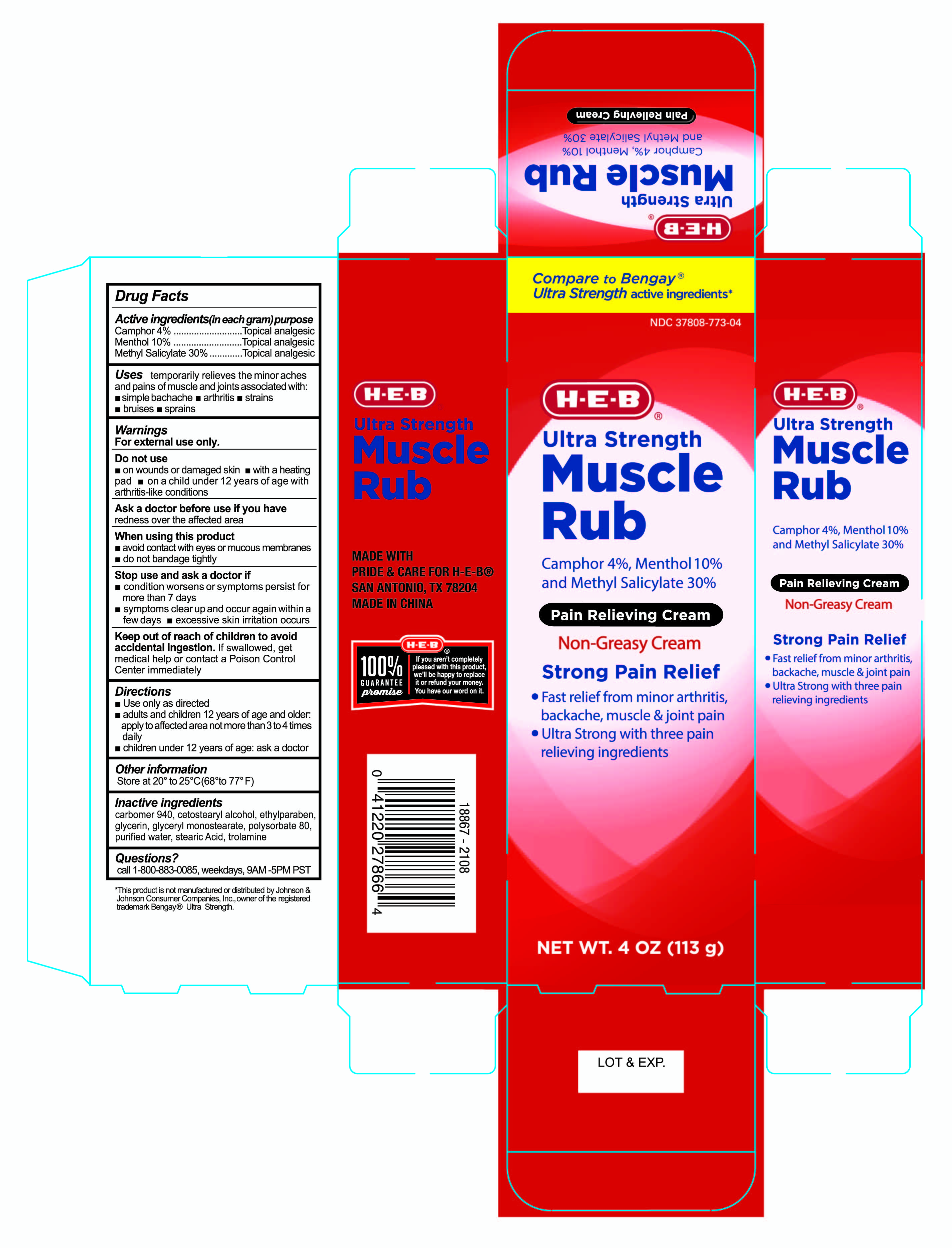Muscle Rub Ultra (Camphor,menthol, Methyl Salicylate) Cream [H E B]