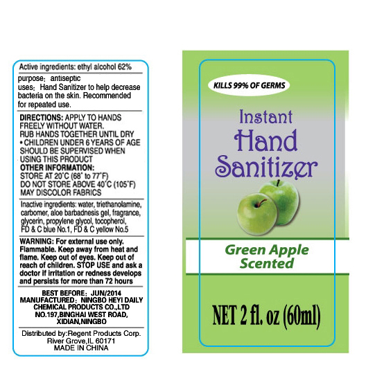 Instant Hand Sanitizer Green Apple Scented (Alcohol) Liquid [Ningbo Heyi Daily Chemical Products Co., Ltd.]