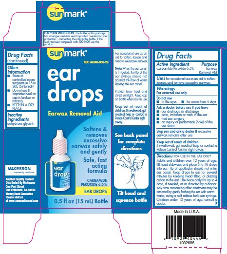 Earwax Removal Aid Liquid [Mckesson]