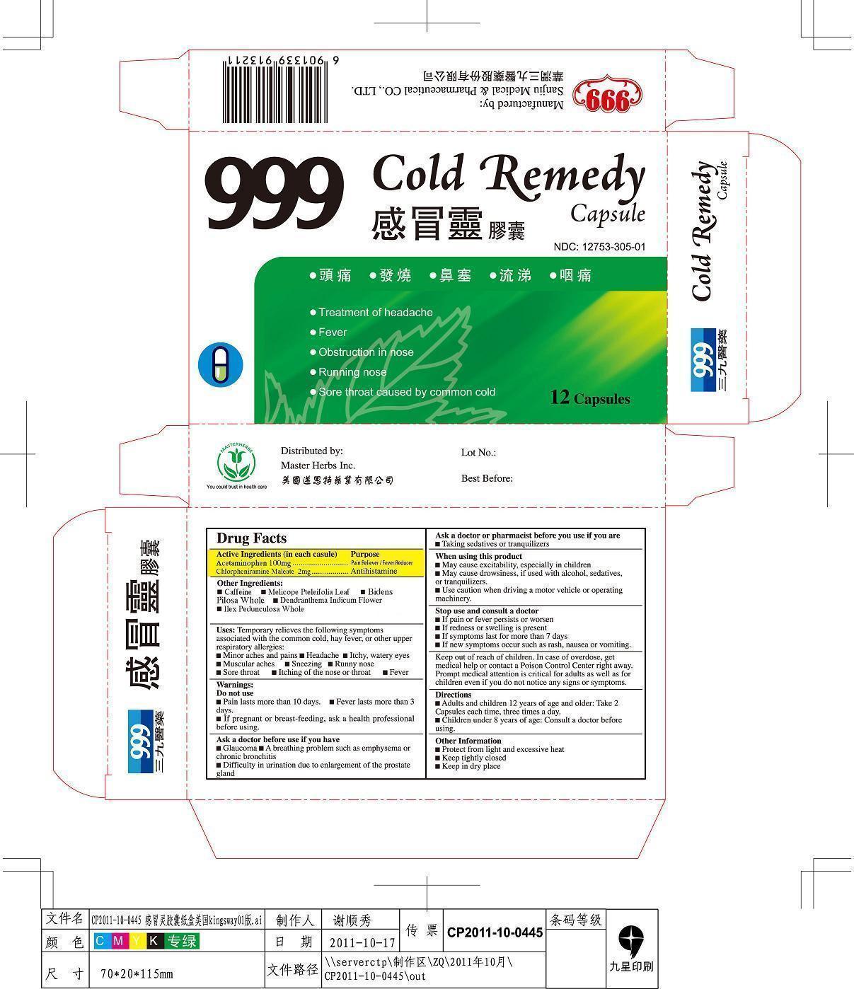 999 Cold Remedy (Acetaminophen, Chlorpheniramine Maleate, Caffeine) Capsule [China Resources Sanjiu Medical & Pharmaceutical Co Ltd]