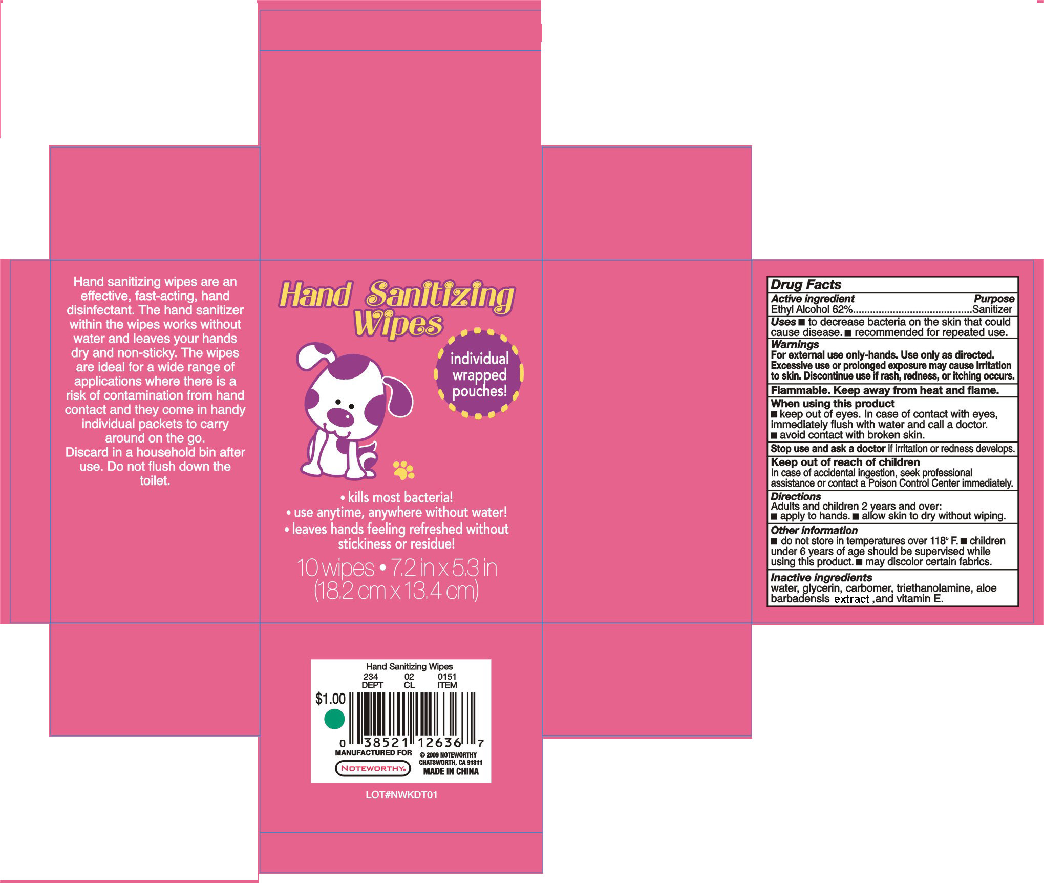 label on outer package