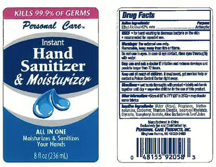 Instant Hand Sanitizer And Moisterizer (Ethyl Alcohol) Liquid [Personal Care Products]