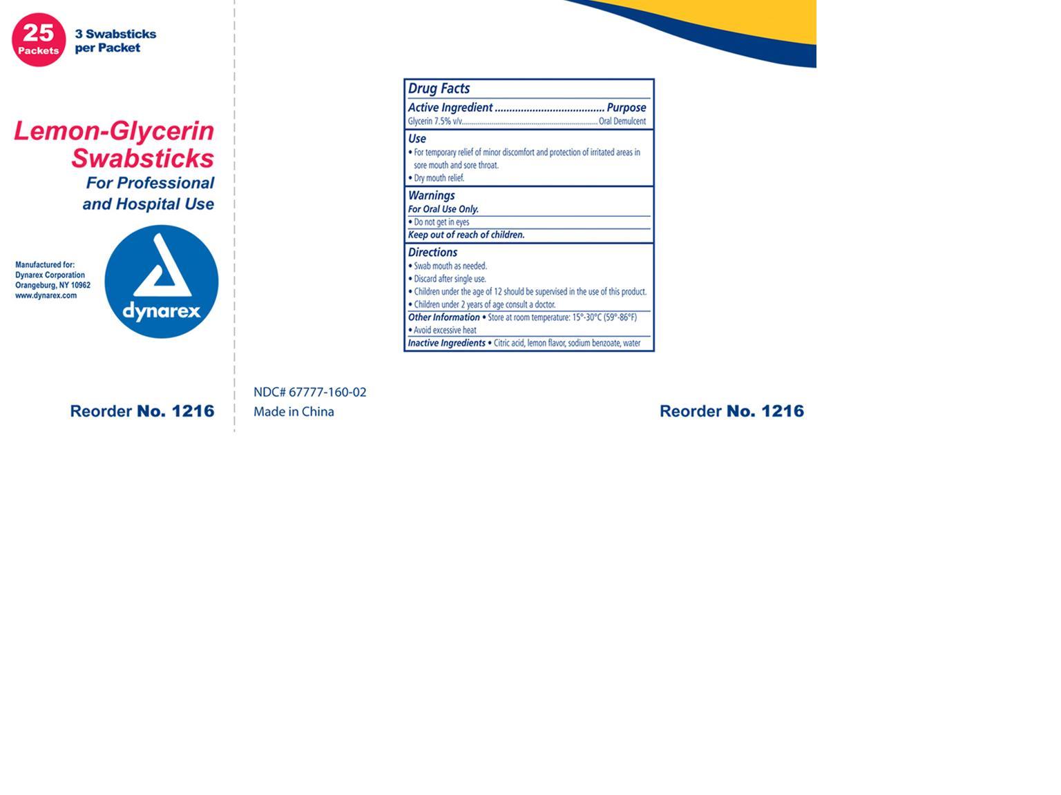 Lemon Glycerin (Glycerin) Swab [Dynarex Corporation]