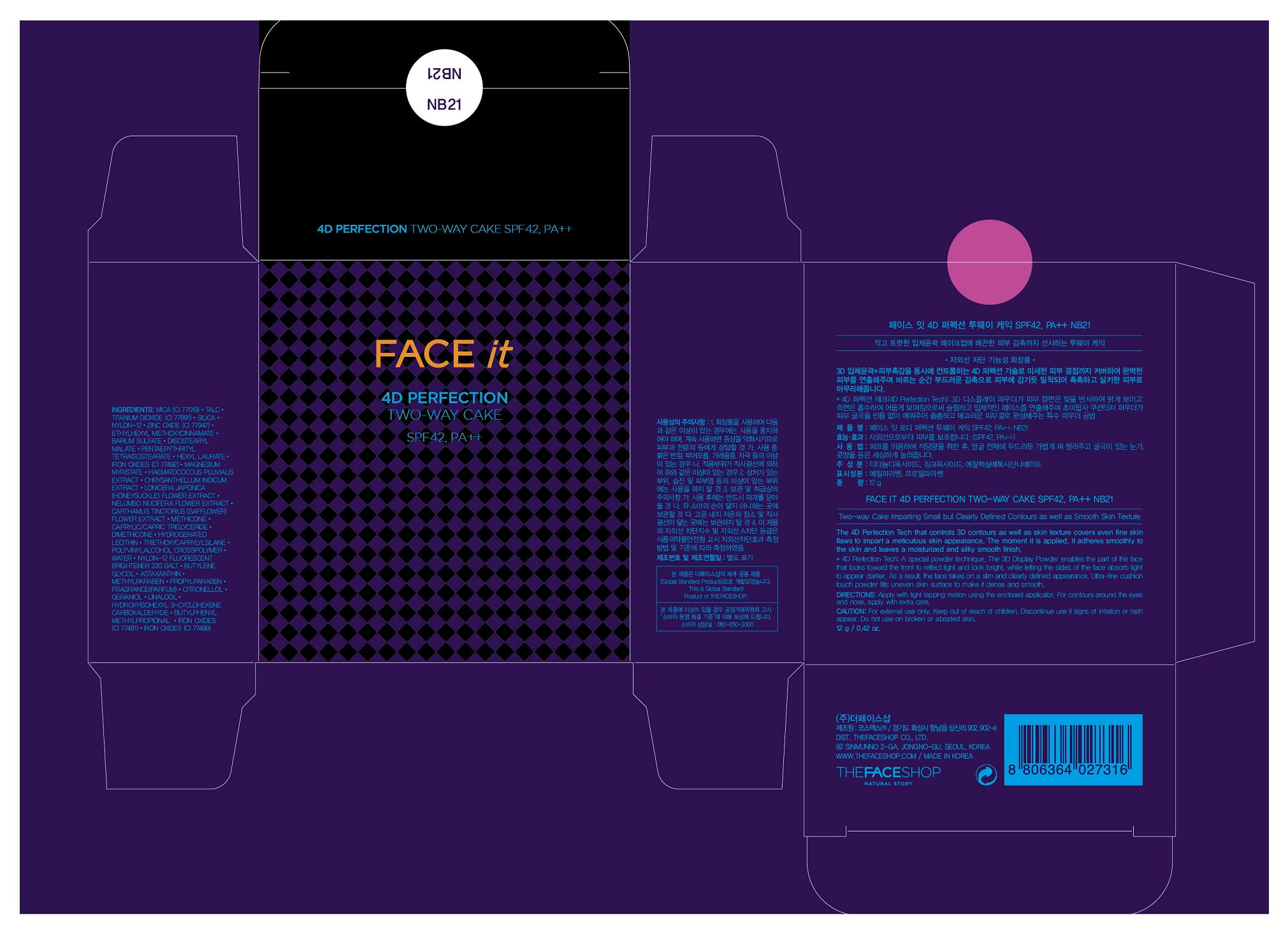 FACE IT 4D PERPECT TWO-WAY CAKE NB21