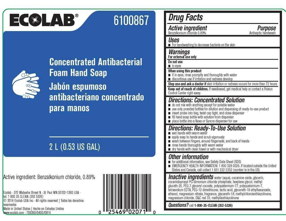 Medicated Wipes Hemorrhoidal Wipes With Witch Hazel (Witch Hazel) Cloth [Cvs Pharmacy]