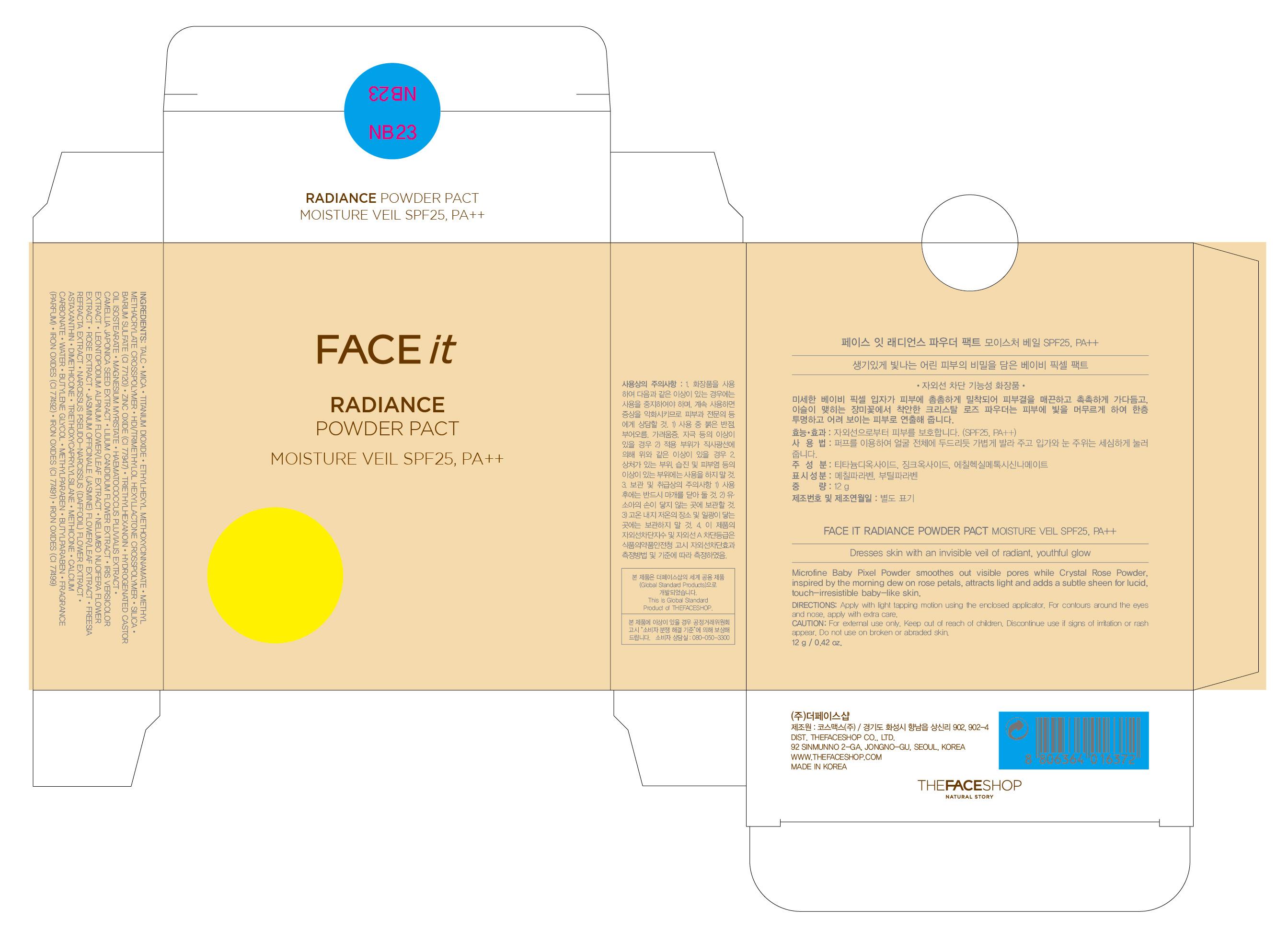 FACE IT RADIANCE POWDER PACT SPF25 MOISTURE VEIL NB23
