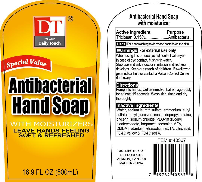 Antibacterial Hand Cleanse (Triclosan) Soap [Volume Distributors, Inc.]