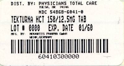 image of 150 mg / 12.5 mg package label