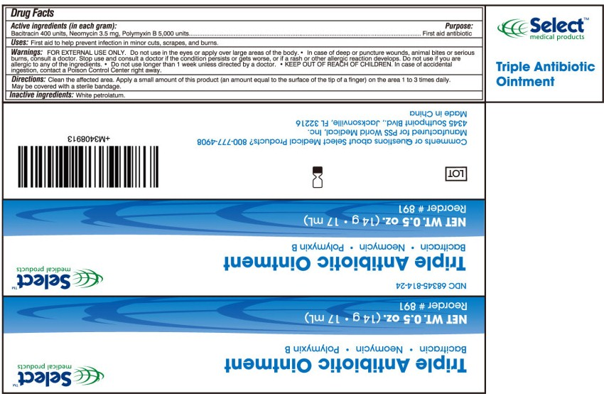 891 Individual Box Label Image