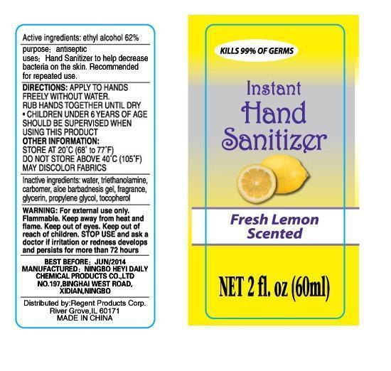 Instant Hand Sanitizer Fresh Lemon Scented (Alcohol) Liquid [Ningbo Heyi Daily Chemical Products Co., Ltd.]