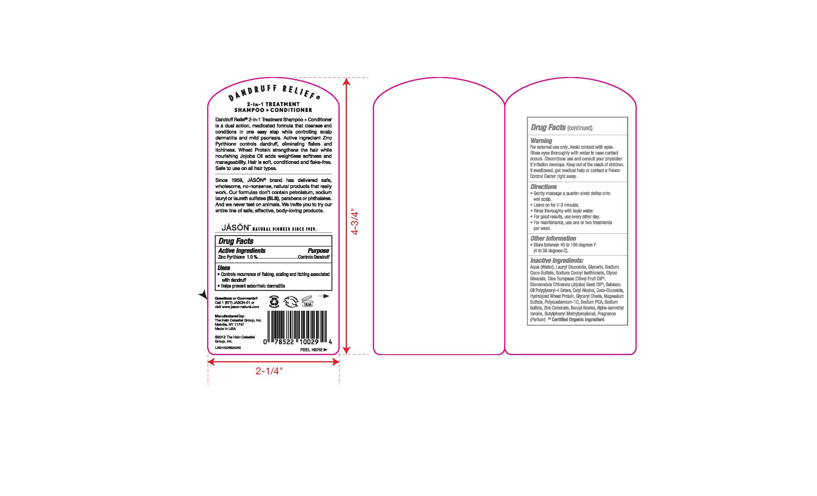image of back label