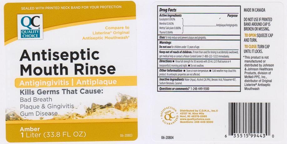 Quality Choice Amber (Eucalyptol, Menthol, Methyl Salicylate, Thymol) Liquid [Chain Drug Marketing Association Inc]