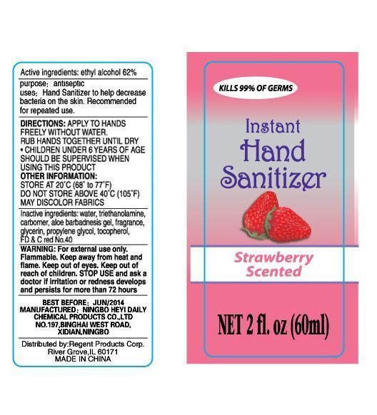 Instant Hand Sanitizer Strawberry Scented (Alcohol) Liquid [Ningbo Heyi Daily Chemical Products Co., Ltd.]