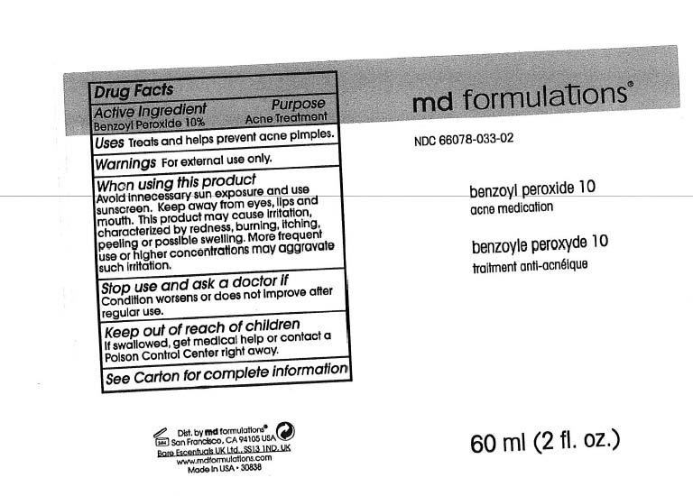 Benzoyl Peroxide Gel [Md Formulation]