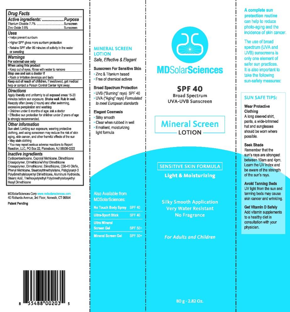image of SPF40 LotionCarton