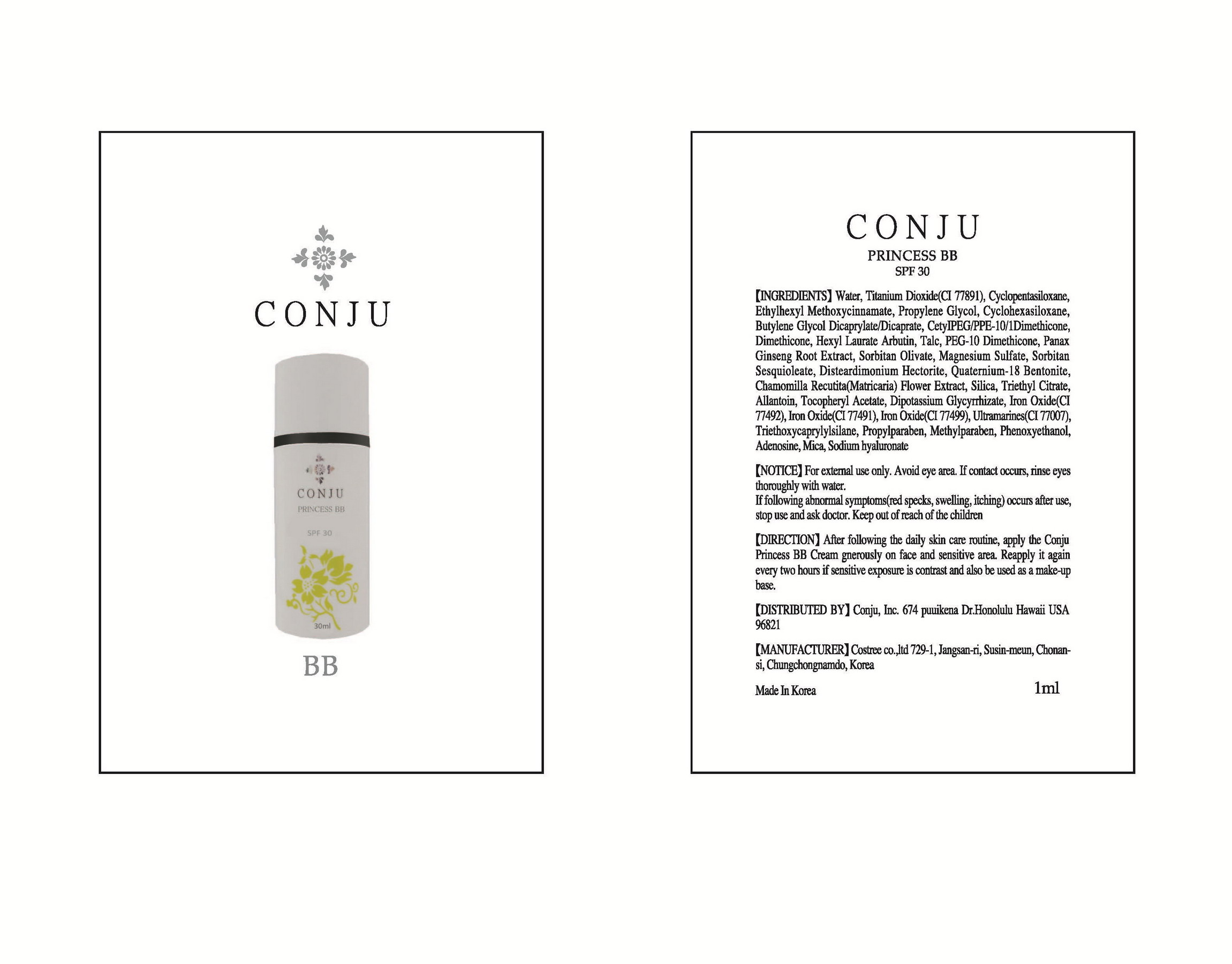 Conju Princess Bb (Arbutin) Cream [Conju Inc]