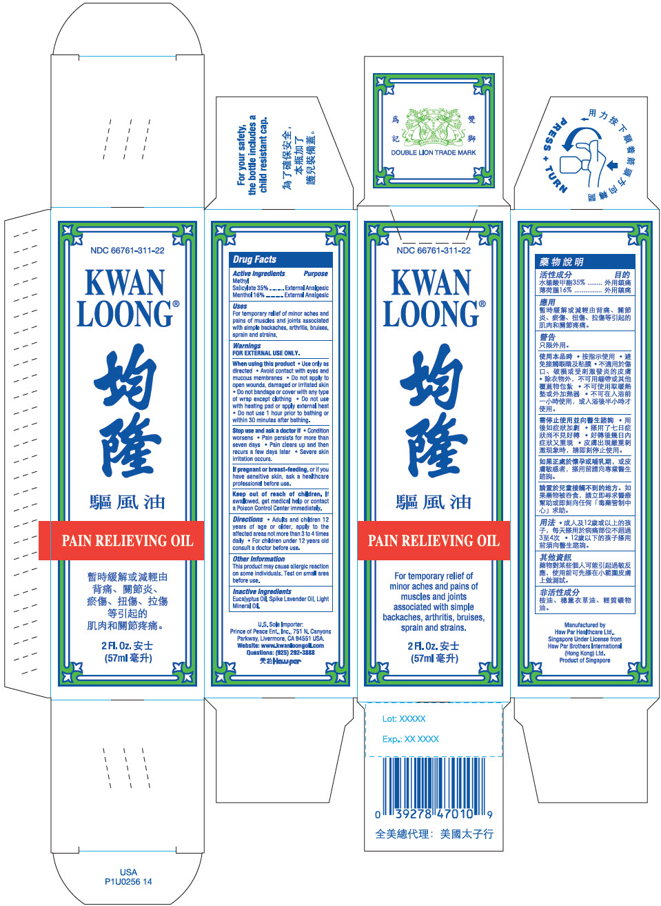 PRINCIPAL DISPLAY PANEL - 57 ml Bottle Box