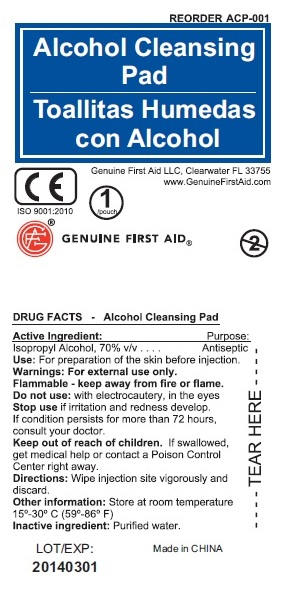 Genuine First Aid – Auto First Aid (Benzalkonium Chloride, Ibuprofen, Isopropyl Alcohol, Bacitracin Zinc, Neomycin Sulfate, Polymyxin B Sulfate, Acetaminophen) Kit [Genuine First Aid, Llc]