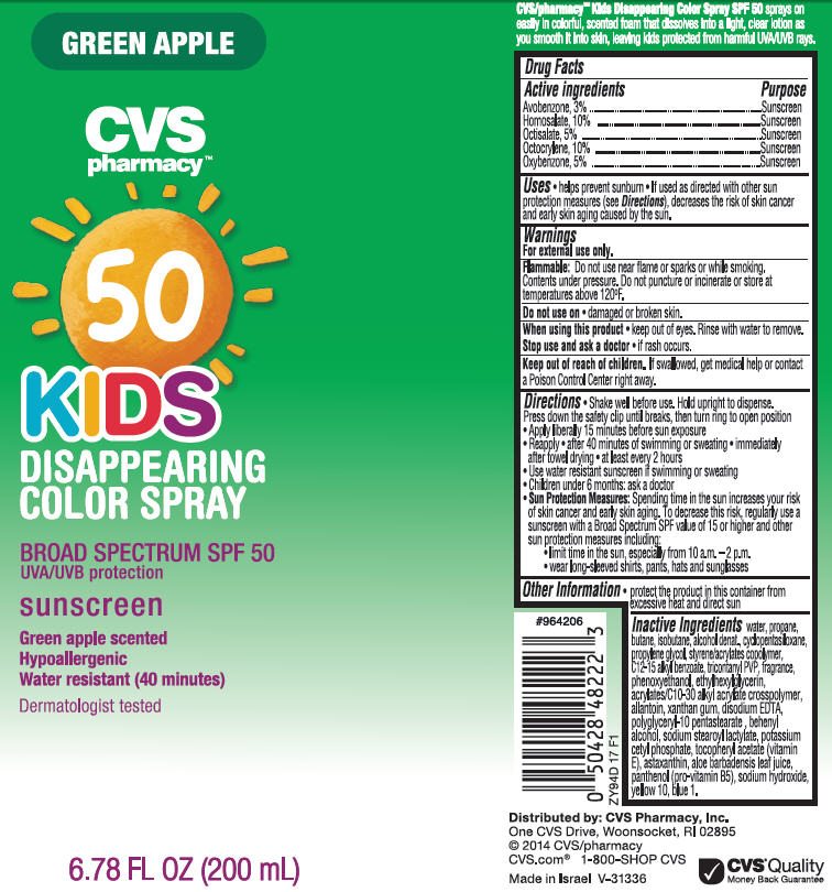 Kids Disappearing Color Spf50 Broad Spectrum Suncreen Green Apple Scented (Avobenzone, Homosalate, Octisalate, Octocrylene, Oxybenzone) Spray [Cvs Pharmacy]