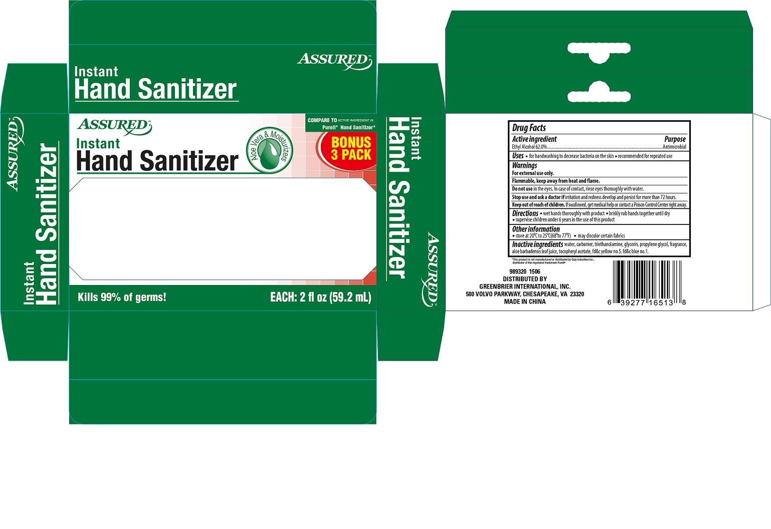 Assured Instant (Ethyl Alcohol) Gel [China Ningbo Shangge Cosmetic Technology Corp.]