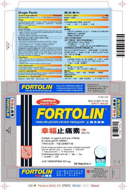 Fortolin (Acetaminophen) Tablet [Fortune Pharmacal Company, Limited]