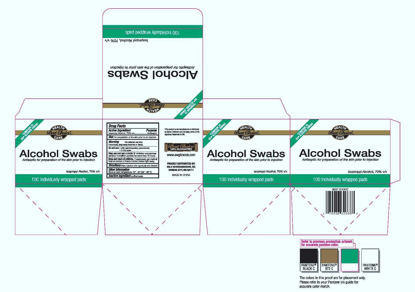 Alcohol Prep Pad (Isopropyl Alcohol) Swab [Yuyao Chengze Medical Supplies Factory ]