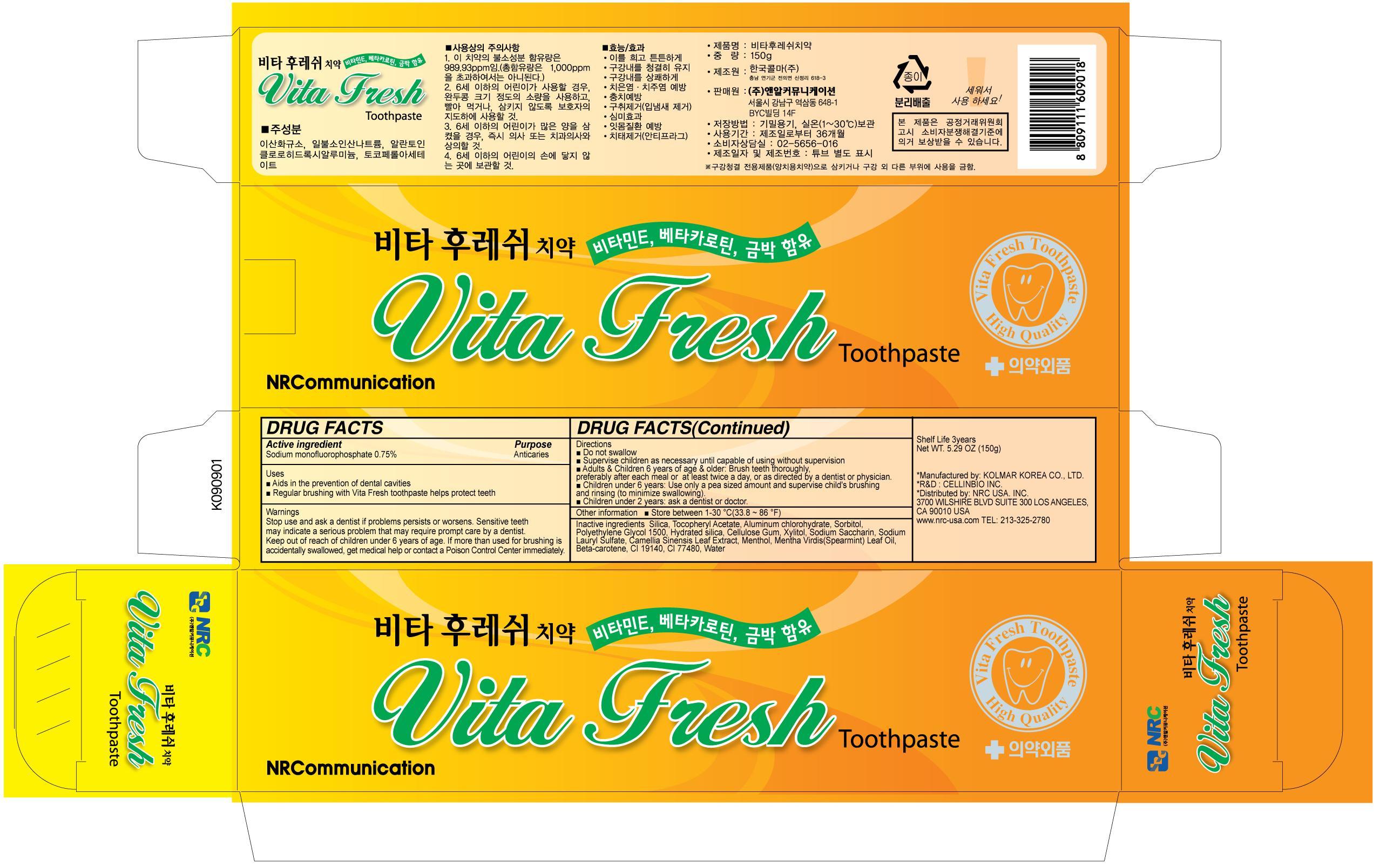 Vita Fresh (Sodium Monofluorophosphate) Paste, Dentifrice [Cellinbio Co Ltd]