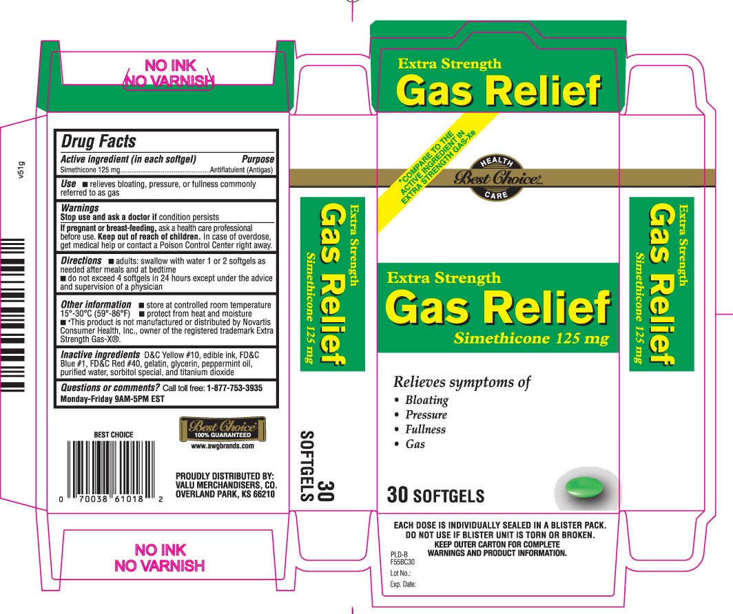 Extra strength gas relief softgels