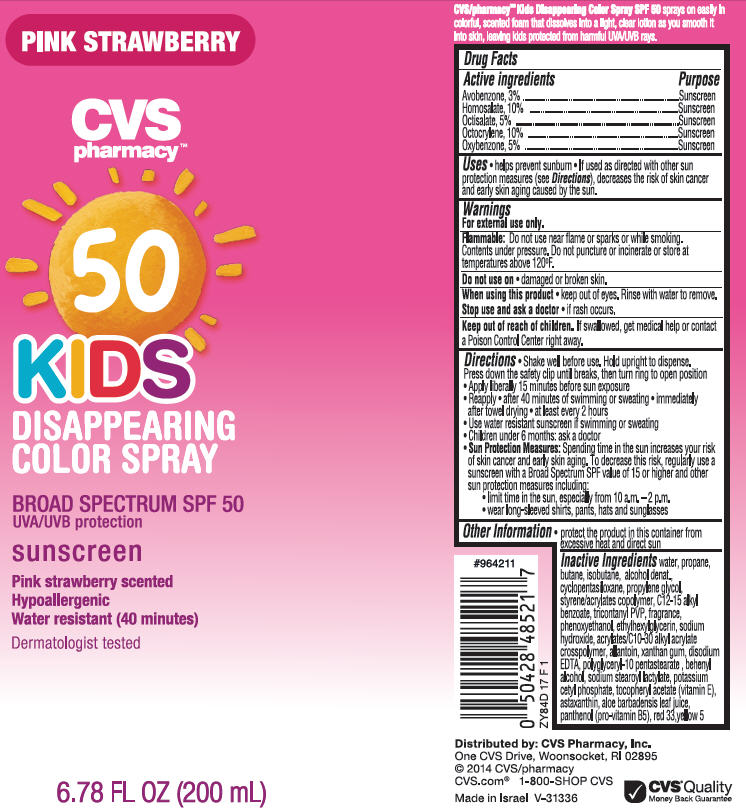 Kids Disappearing Color Spf50 Broad Spectrum Suncreen Pink Strawberry Scented (Avobenzone, Homosalate, Octisalate, Octocrylene, Oxybenzone) Spray [Cvs Pharmacy]