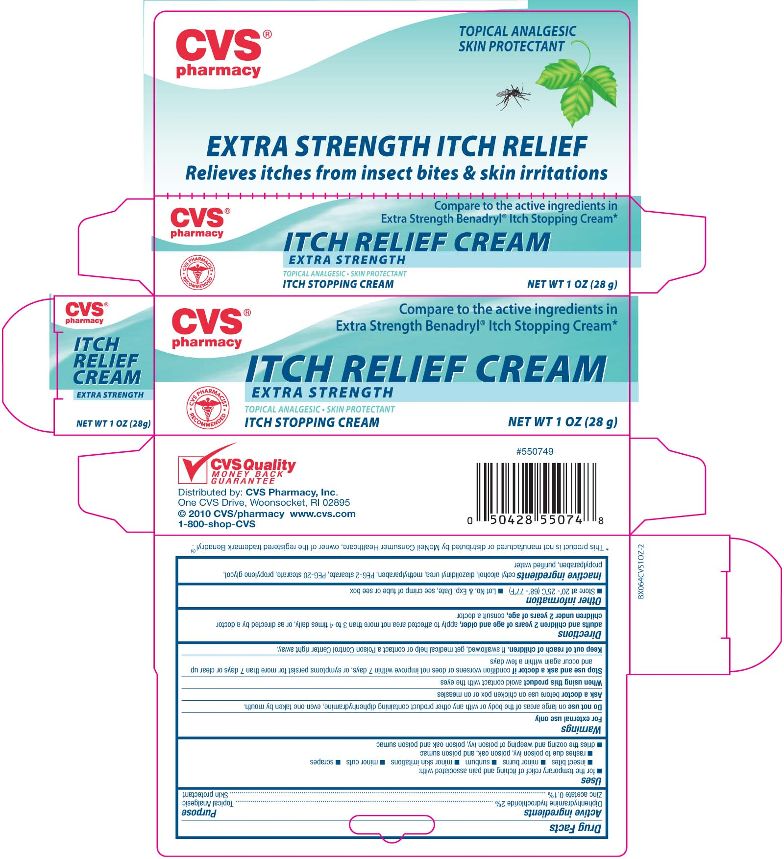 Cvs Extra Strength Itch Relief (Diphenhydramine Hydrochloride And Zinc Acetate) Ointment [Cvs Pharmacy]