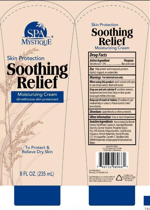 Spa Mystique Skin Protection Soothing Relief Moisturizing (Dimethicone) Cream [Volume Distributors, Inc.]