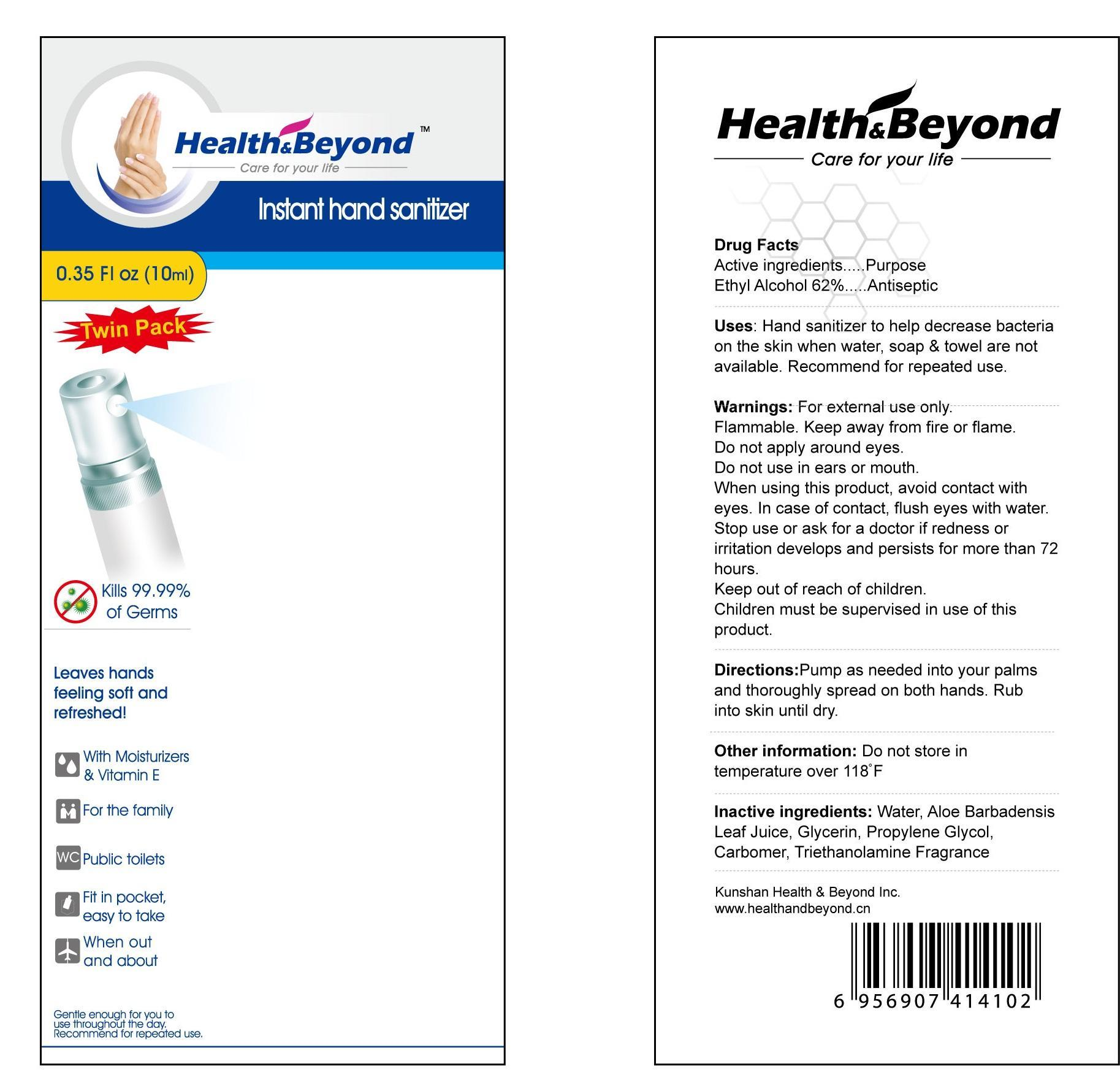 Health And Beyond Instant Hand Sanitizer Twin Pack Twin Pack (Ethyl Alcohol) Kit [Nantong Health & Beyond Hygienic Products Inc.]
