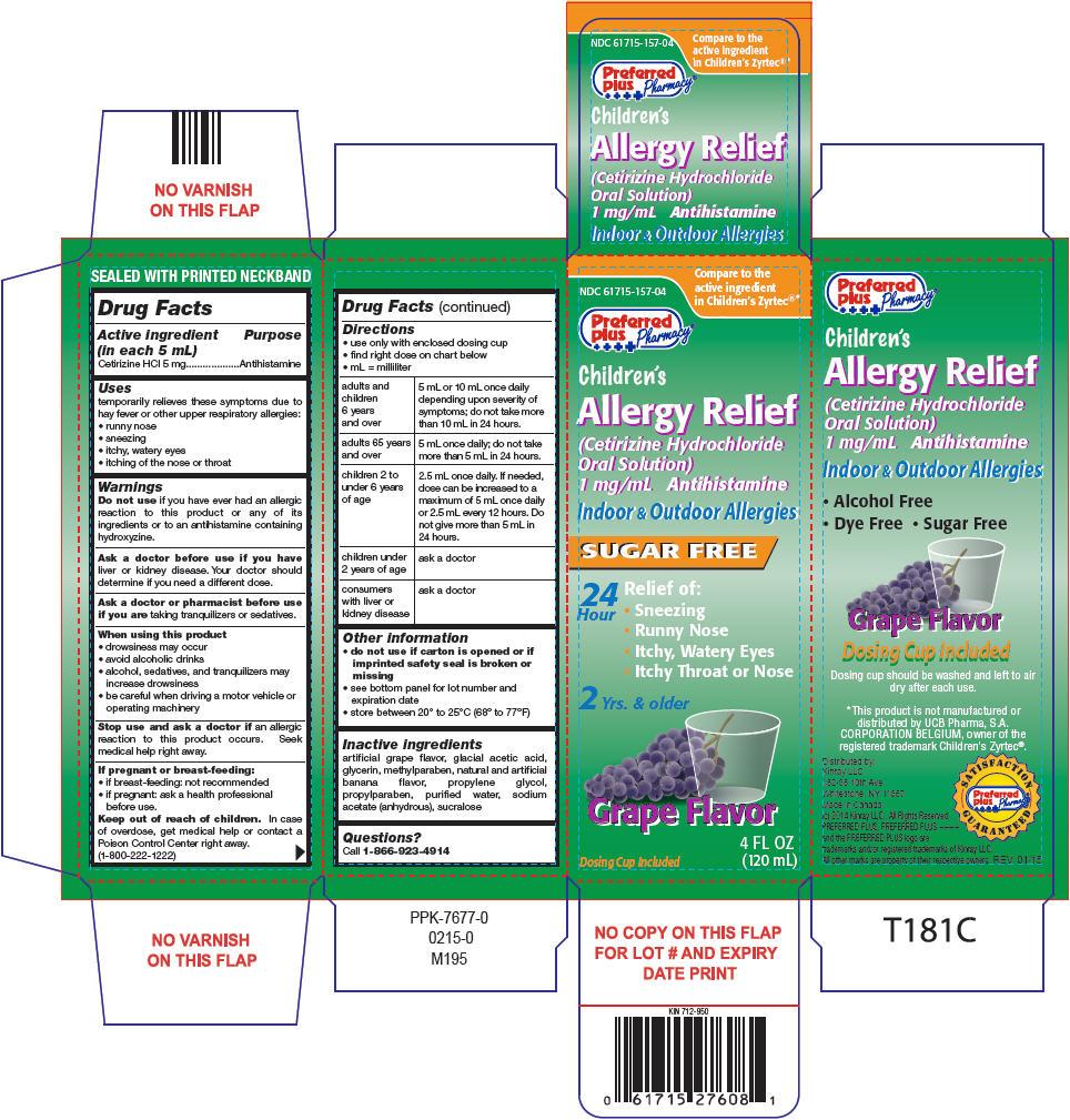 Childrens Allergy Relief (Cetirizine Hydrochloride) Solution [Preferred Plus (Kinray)]