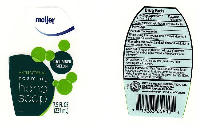 Meijer Antibacterial Foaming (Triclosan) Soap [Meijer]