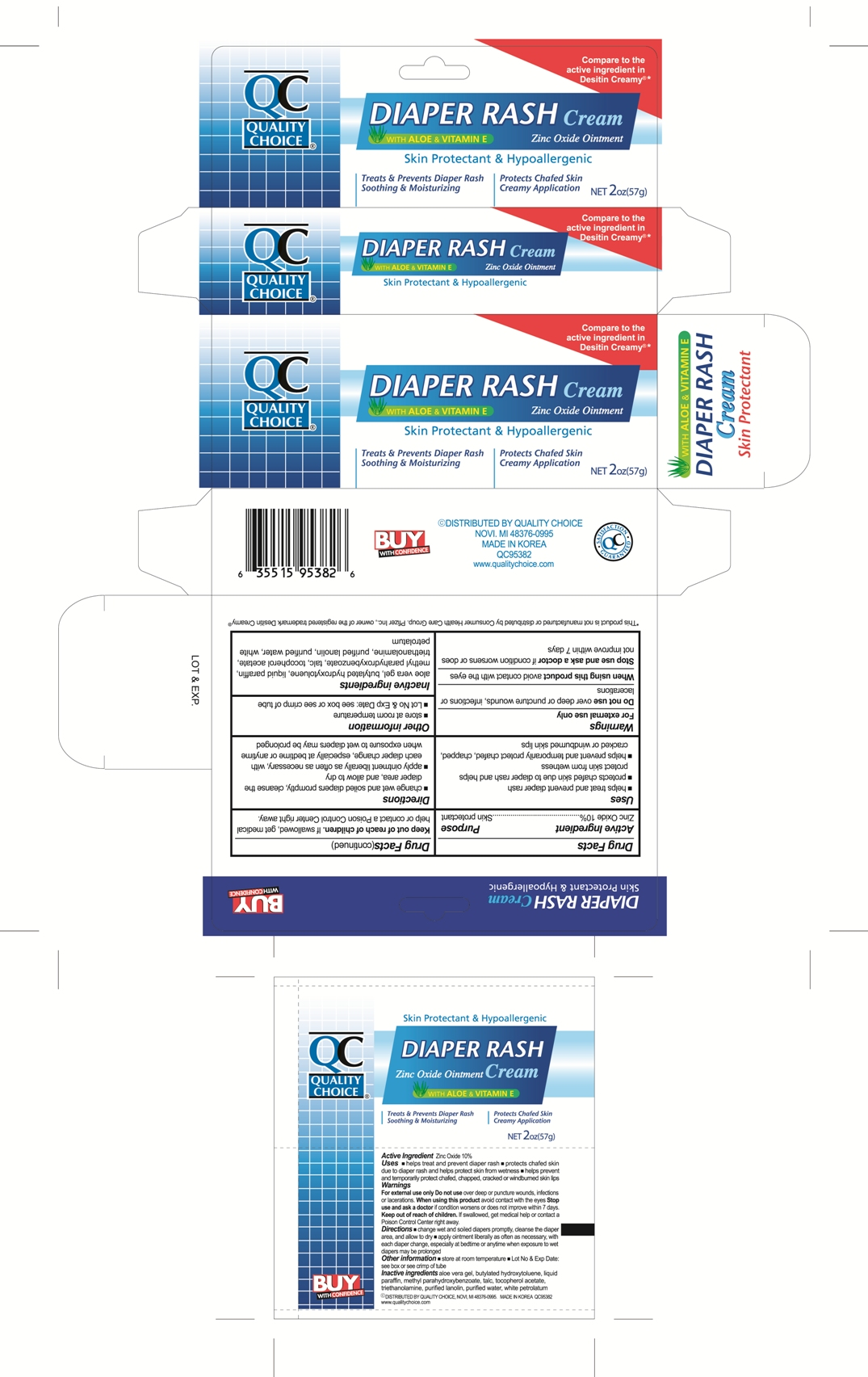 image of product carton