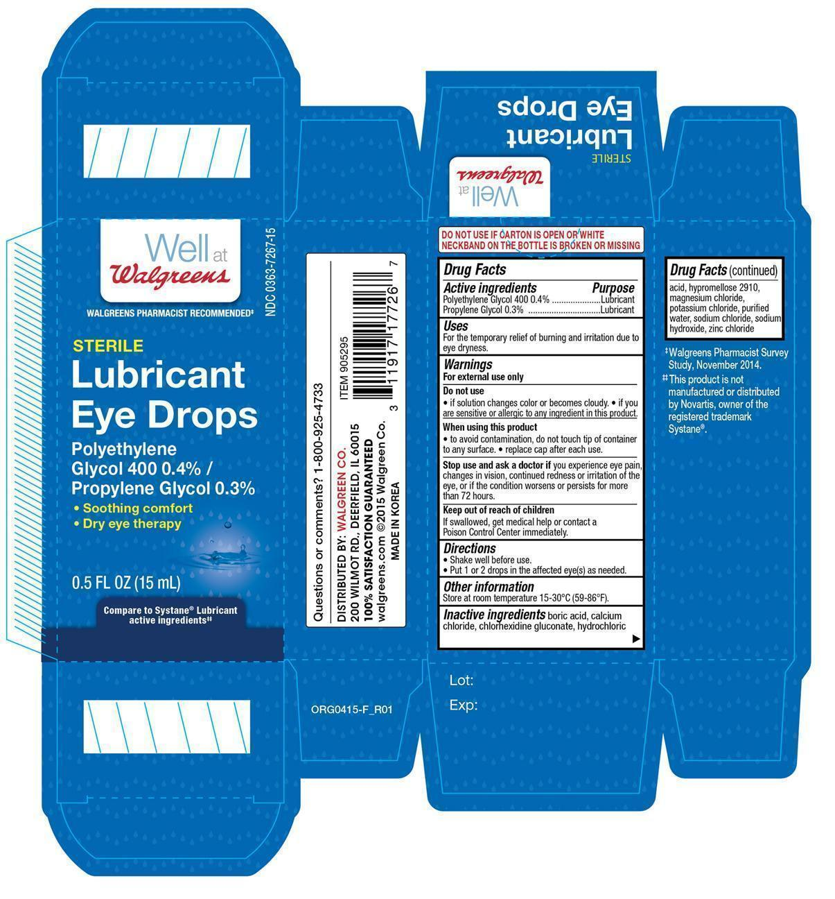 Riluzole Tablet, Film Coated [American Health Packaging]