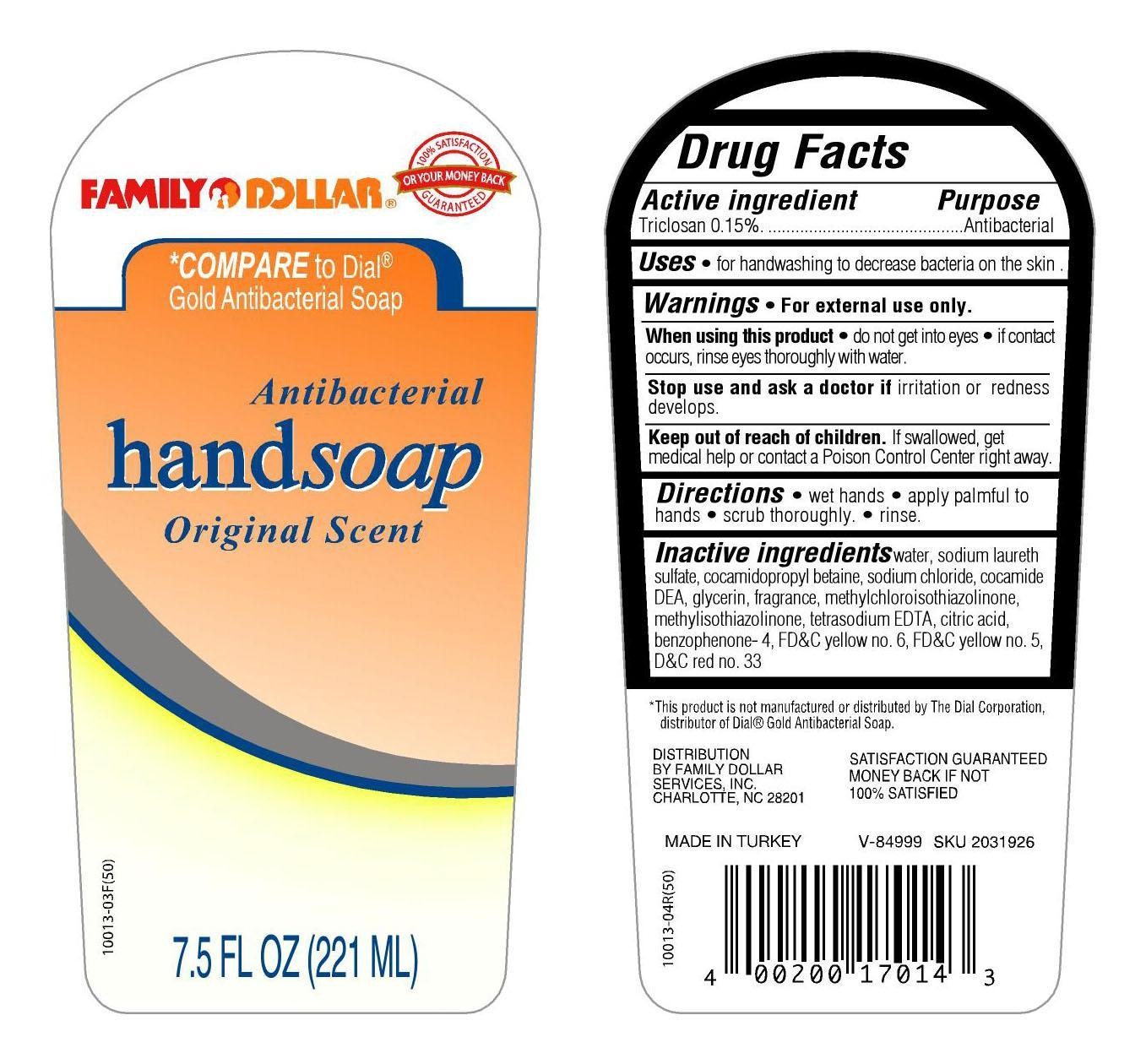 Family Dollar Antibacterial (Triclosan) Soap [Family Dollar Services Inc.]