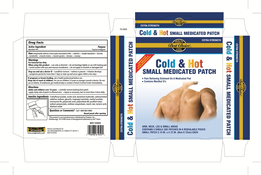 Cold And Hot Medicated Pain Relief Small (Menthol) Patch [Valu Merchandisers Company, Inc.]
