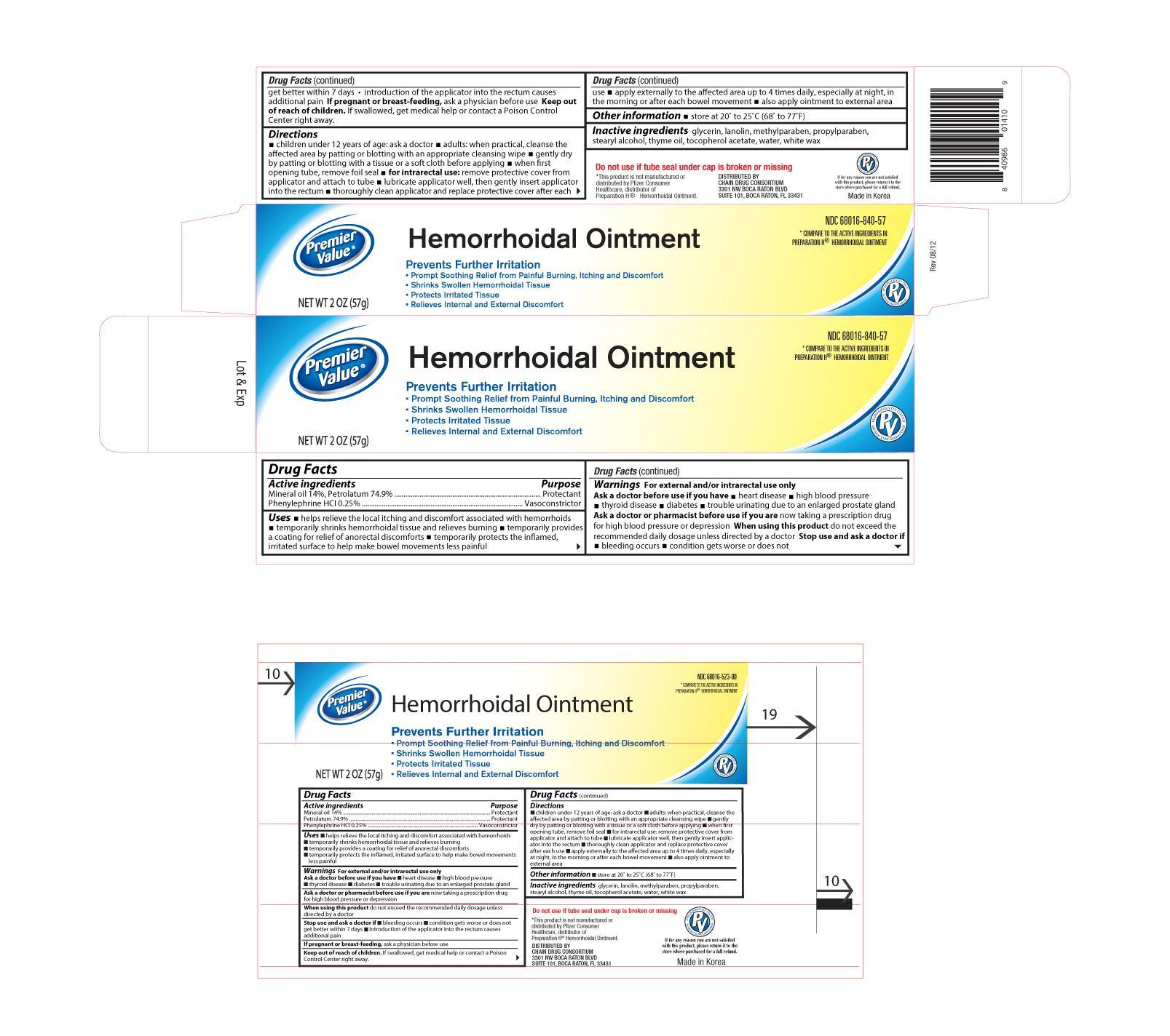 Premier Value Hemorrhoidal (Mineral Oil, Petrolatum, And Phenylephrine Hydrochloride) Ointment [Chain Drug Consortium, Llc]