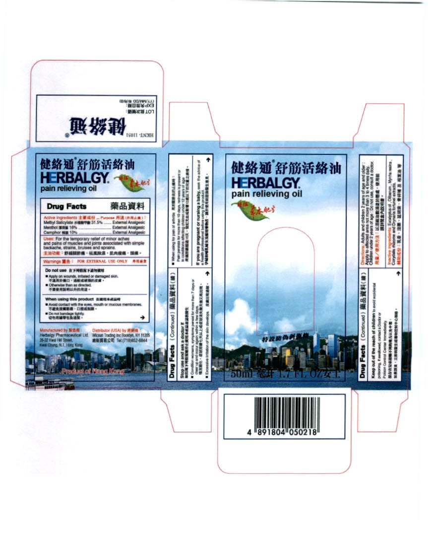Herbalgy (Camphor Menthol Methyl Salicylate) Oil [Wicsun Trading]