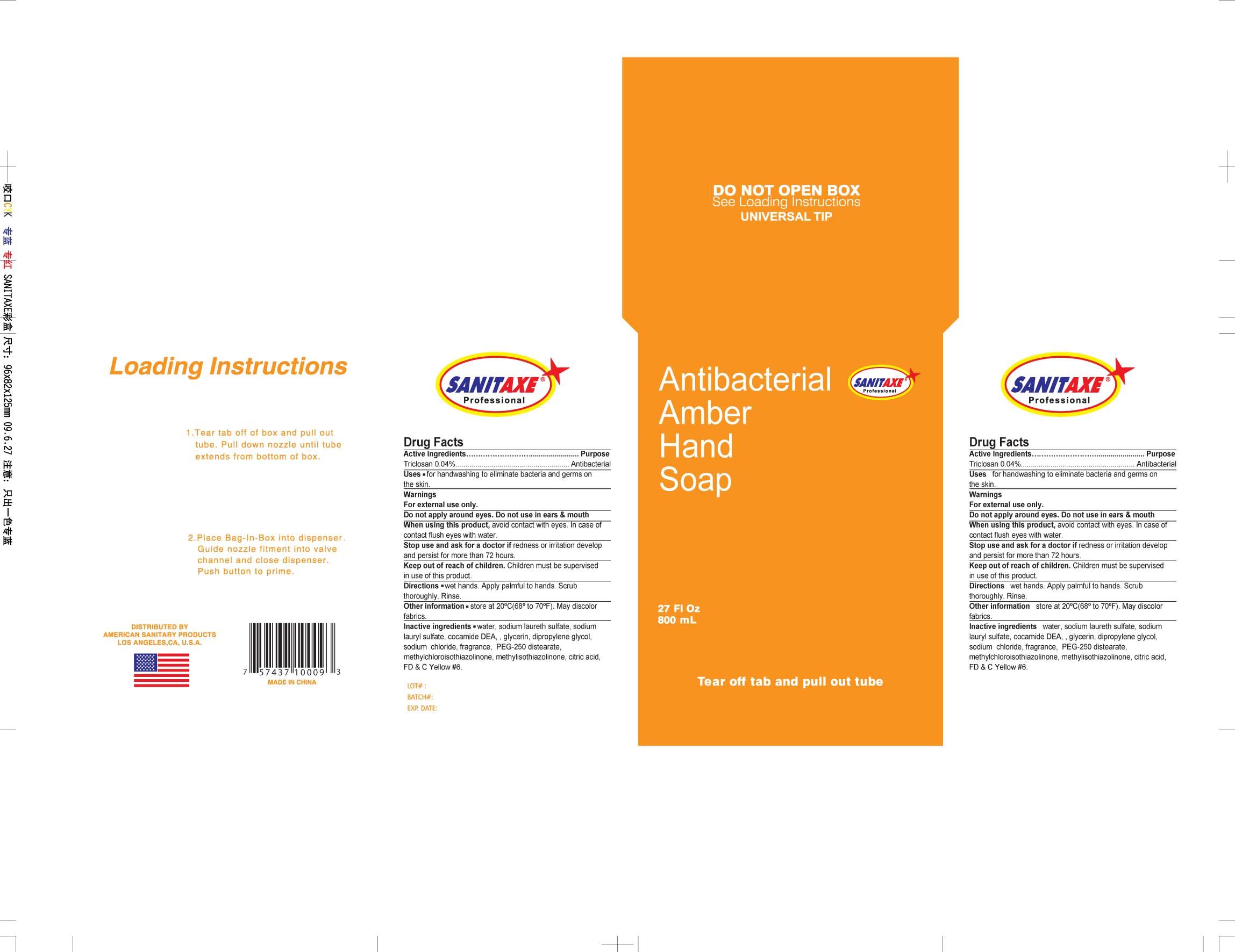 Antibacterial Amber Hand Soap (Triclosan) Liquid [Ningbo United Group Import And Export Co. Ltd.]